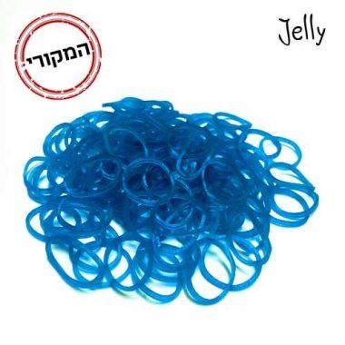 מארז 600 גומיות+24 סוגרים לריינבו לום - Rainbow Loom -   כחול ג'לי (חצי שקוף)