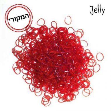 מארז 600 גומיות+24 סוגרים לריינבו לום - Rainbow Loom -  ג'לי (חצי שקוף) אדום
