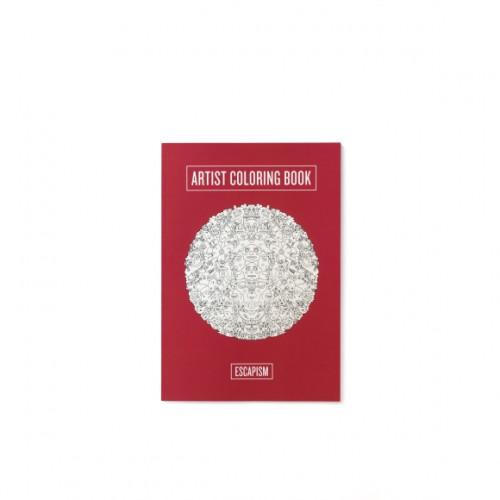 חוברת אמן לצביעה - ESCAPISM