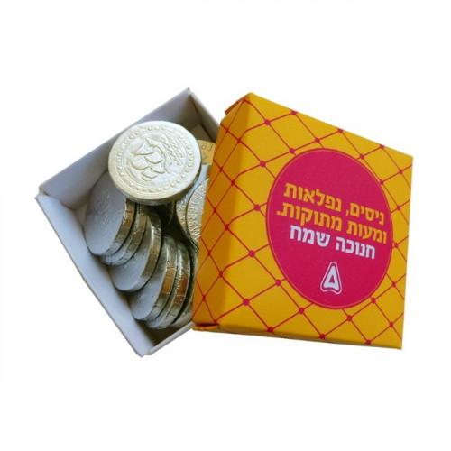 מארז מטבעות שוקולד - חנוכה שמח