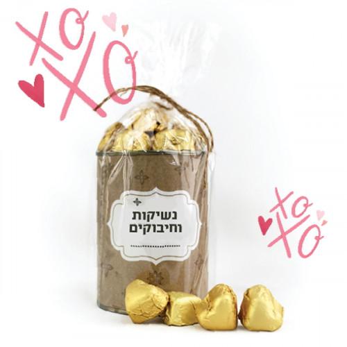 פחית שוקולדים ליום האהבה