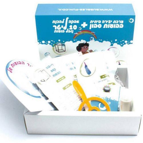 ערכת יצירה ביתית להפרחת בועות סבון ענקיות כולל אבקה ליצירת 10 ליטר נוזל בועות