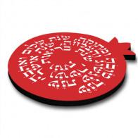 תחתית לכלים חמים - רימונים - צבע אדום