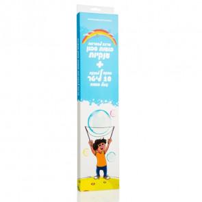 ערכה להפרחת בועות סבון ענקיות כולל אבקה ליצירת 10 ליטר נוזל בועות
