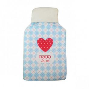 בקבוק חם - מחמם את הלב משבצות כחול