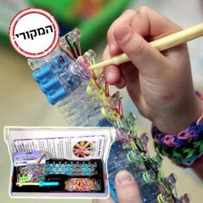 ערכת ריינבו לום - המקורי! Rainbow Loom