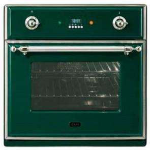 Majestic 600ME3 - תנור בנוי