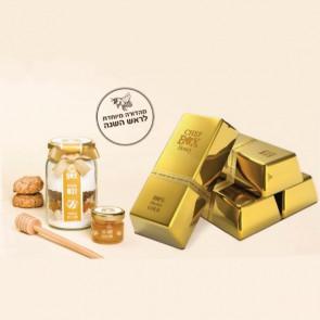 מטיל זהב לראש השנה