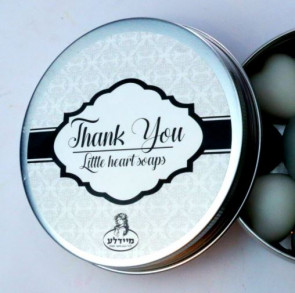 Thank You - לבבות סבון