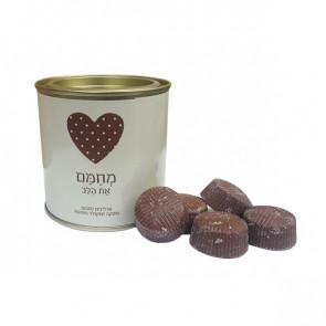 מחמם את הלב - פחית פרלינים להכנת משקה שוקולד