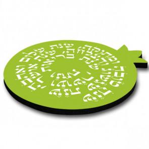 תחתית לכלים חמים - רימונים - צבע ירוק