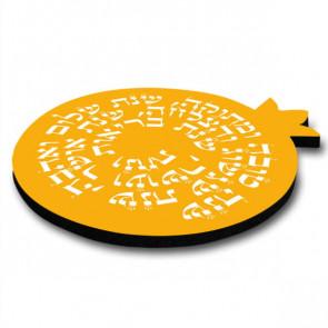 תחתית לכלים חמים - רימונים - צבע צהוב